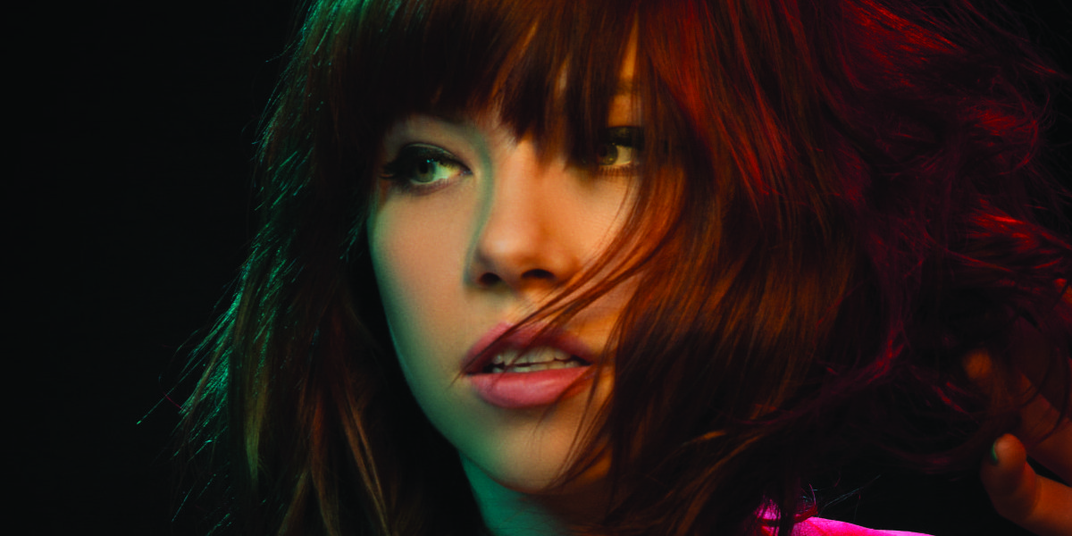 Carly Rae Jepsen 2015 - CMS Source